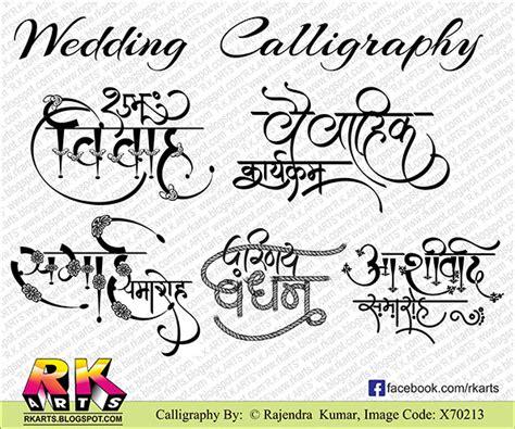25 Free Cursive Handwriting Fonts And Calligraphy Scripts Jpg 595x496
